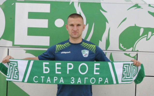 Milen Zhelev Signed For Beroe
