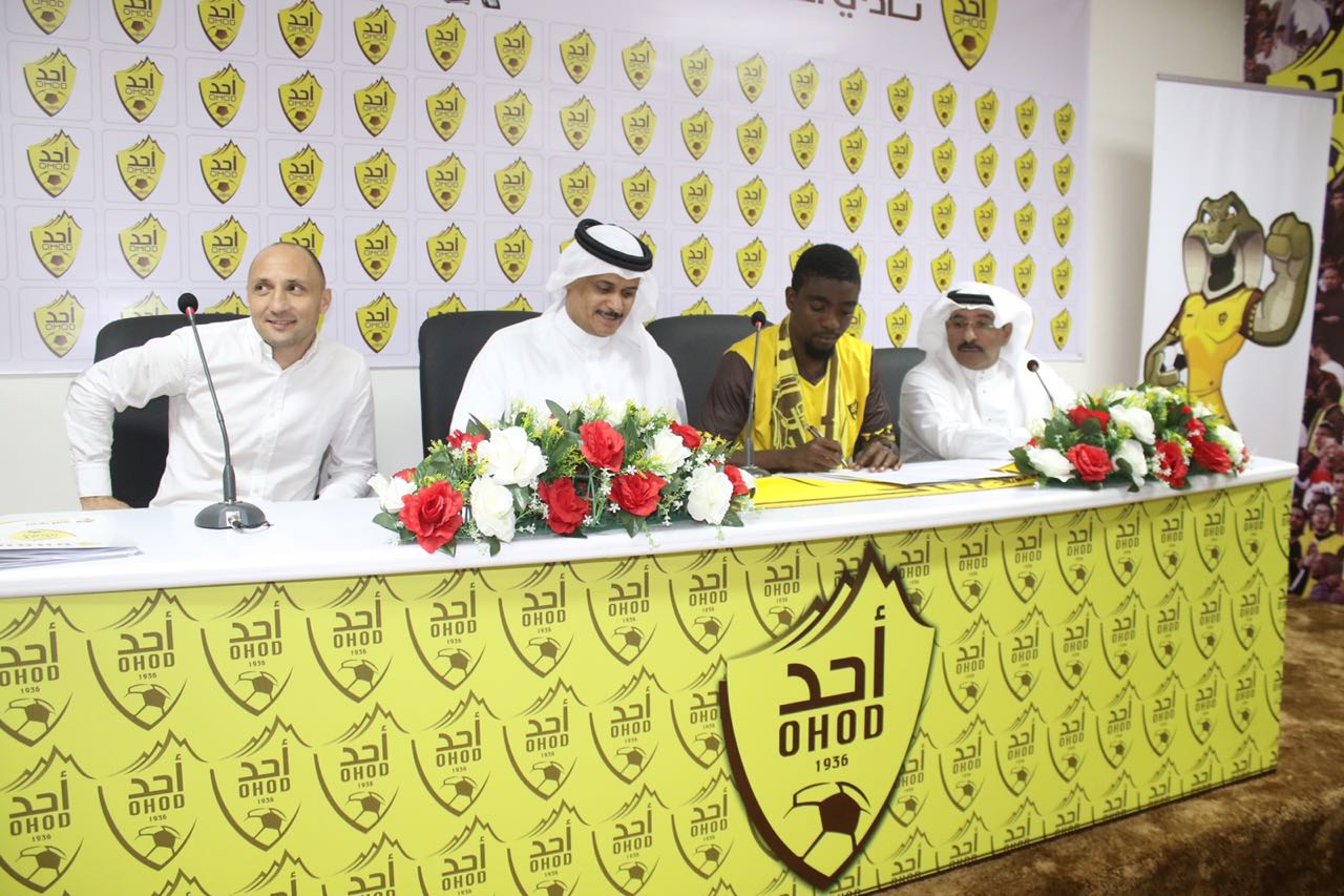 Carlos Ohene signed For Ohod FC (Saudi Arabia)