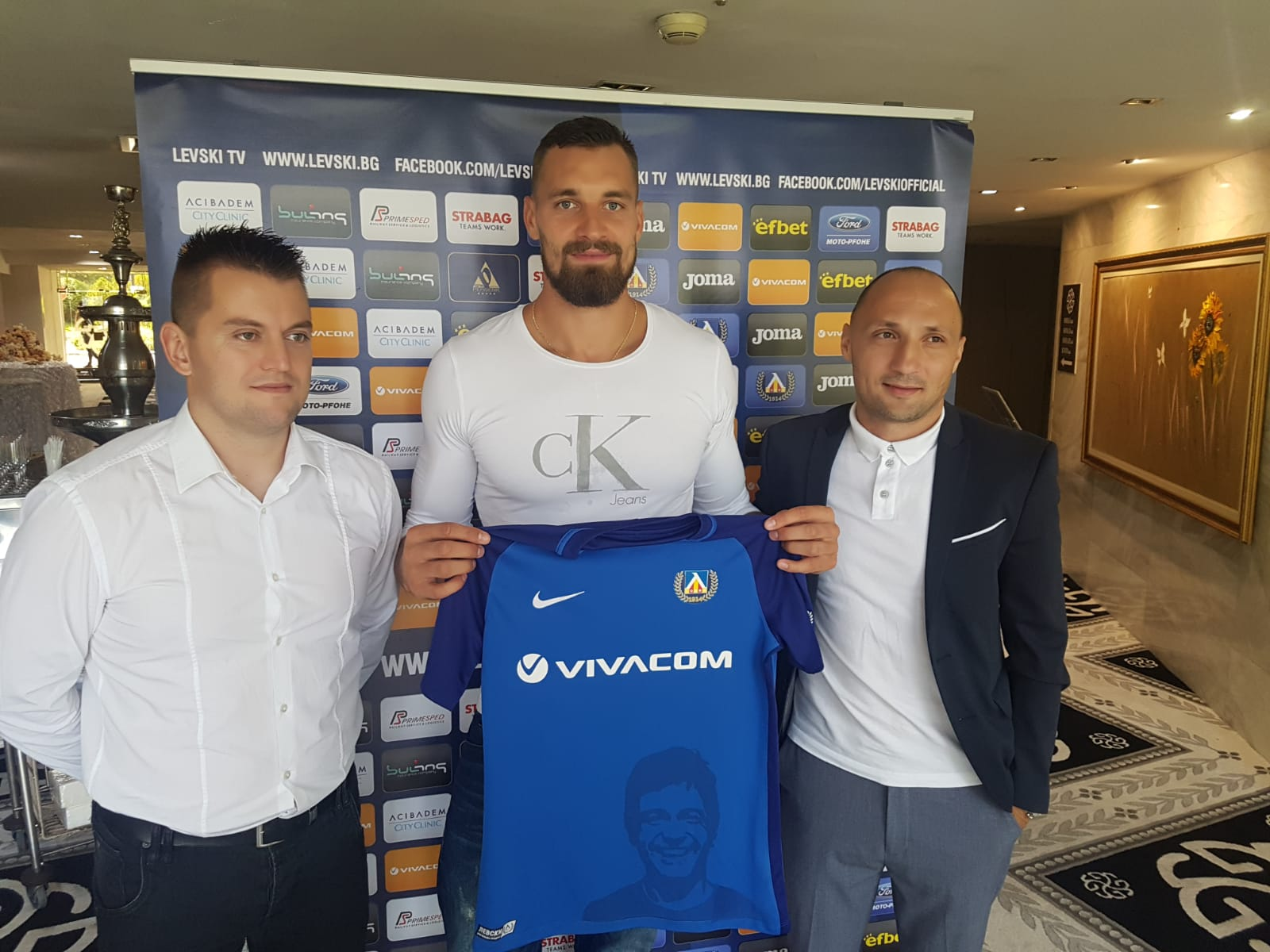 Martin Polaček signed For PFC Levski