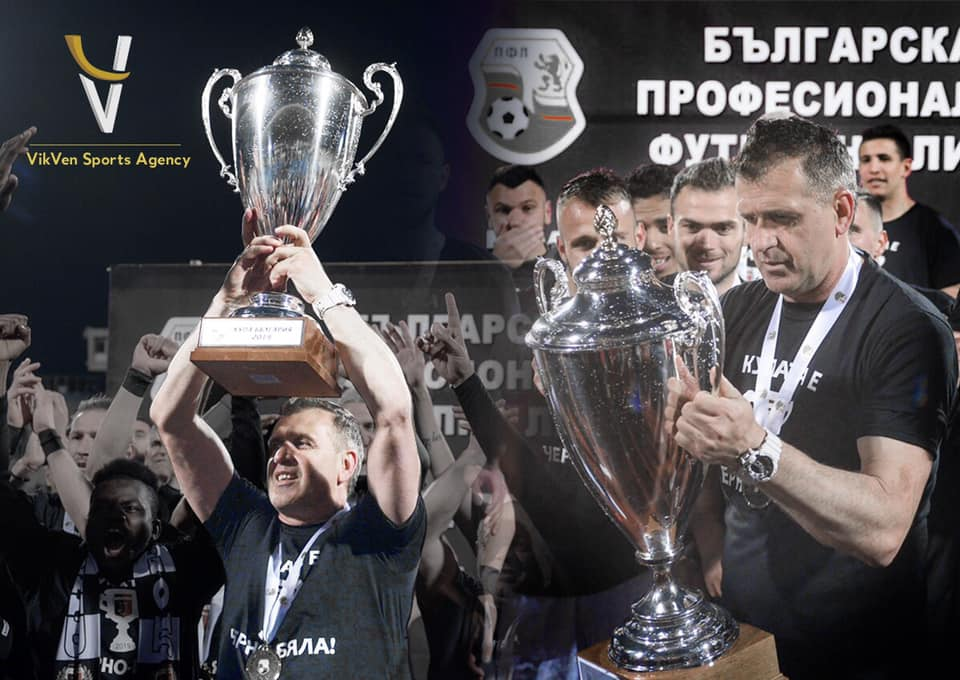 Bruno Akrapovic And His Lokomotiv Plovdiv Won Bulgarian Cup