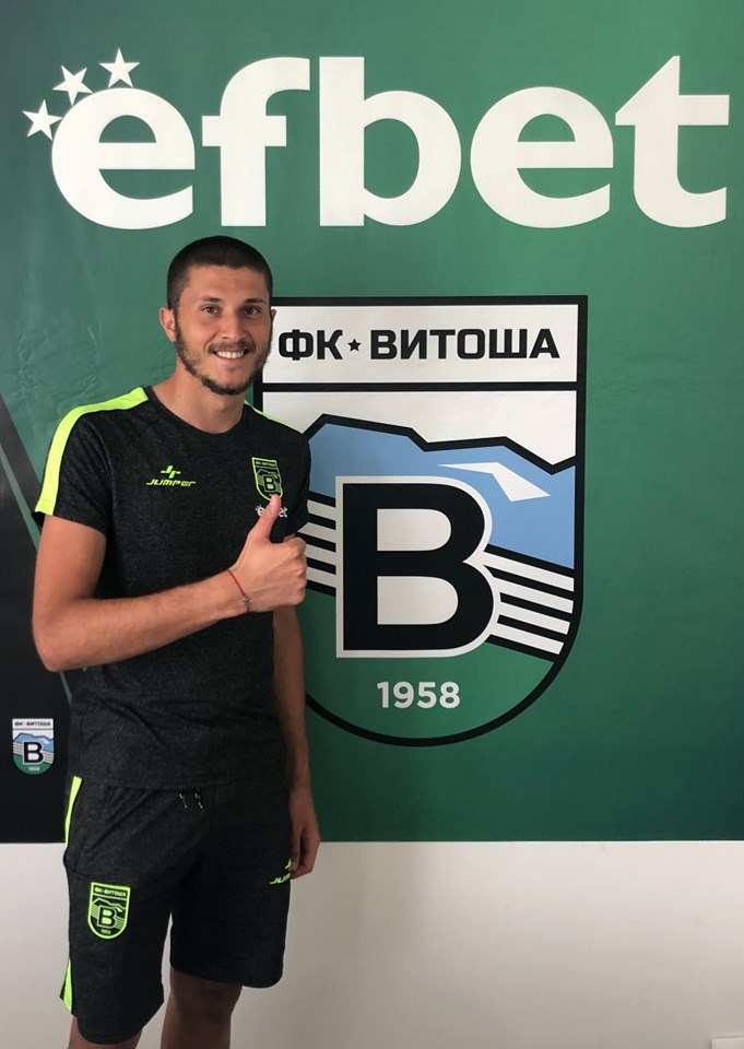 Hristiyan Vasilev Signed A Contract Extension With FC Vitosha Bistritsa
