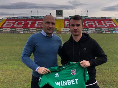 Chavdar Ivaylov Signed For Botev Vratza