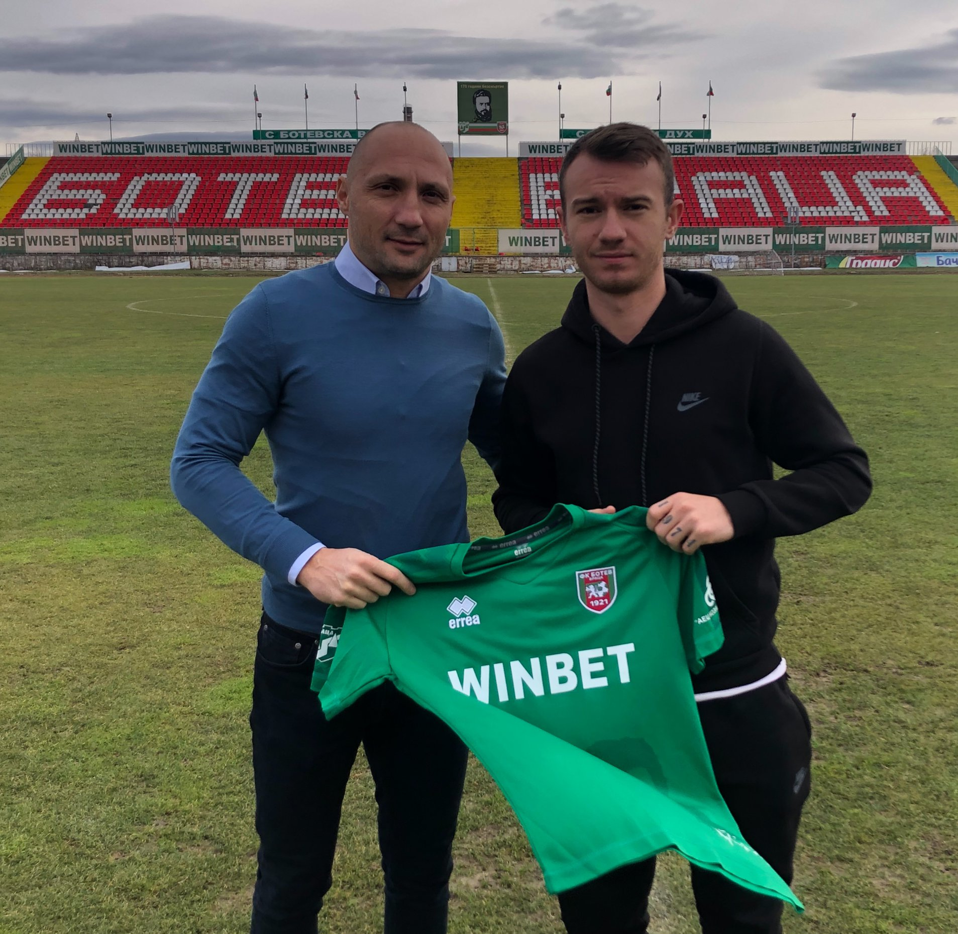 Chavdar Ivaylov Signed For Botev Vratza