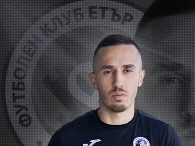 Toni Ivanov Joined FC Etar On Loan