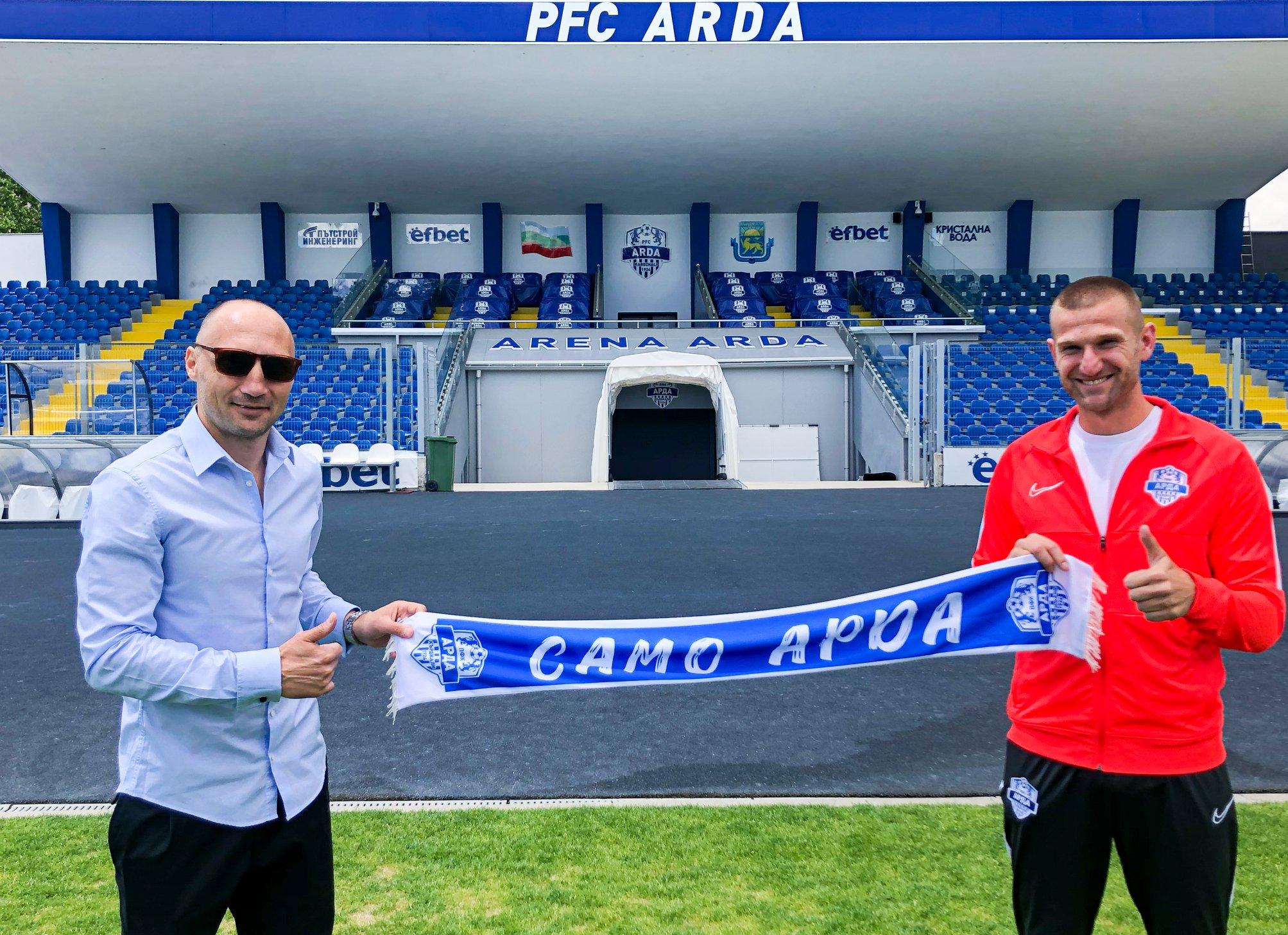 Милен Желев подписа с ПФК Арда