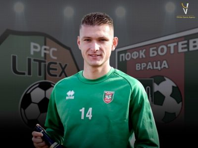 Petko Ganev Is Man Of The Match