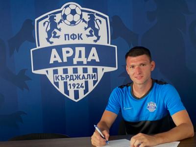 Петко Ганев подписа с Арда