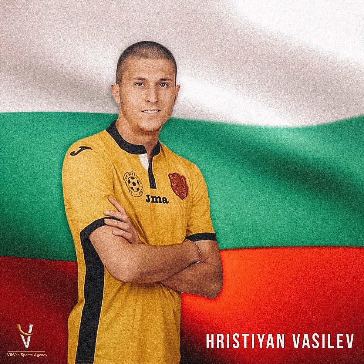 Hristiyan Vasilev Called Up To The Bulgarian National Team