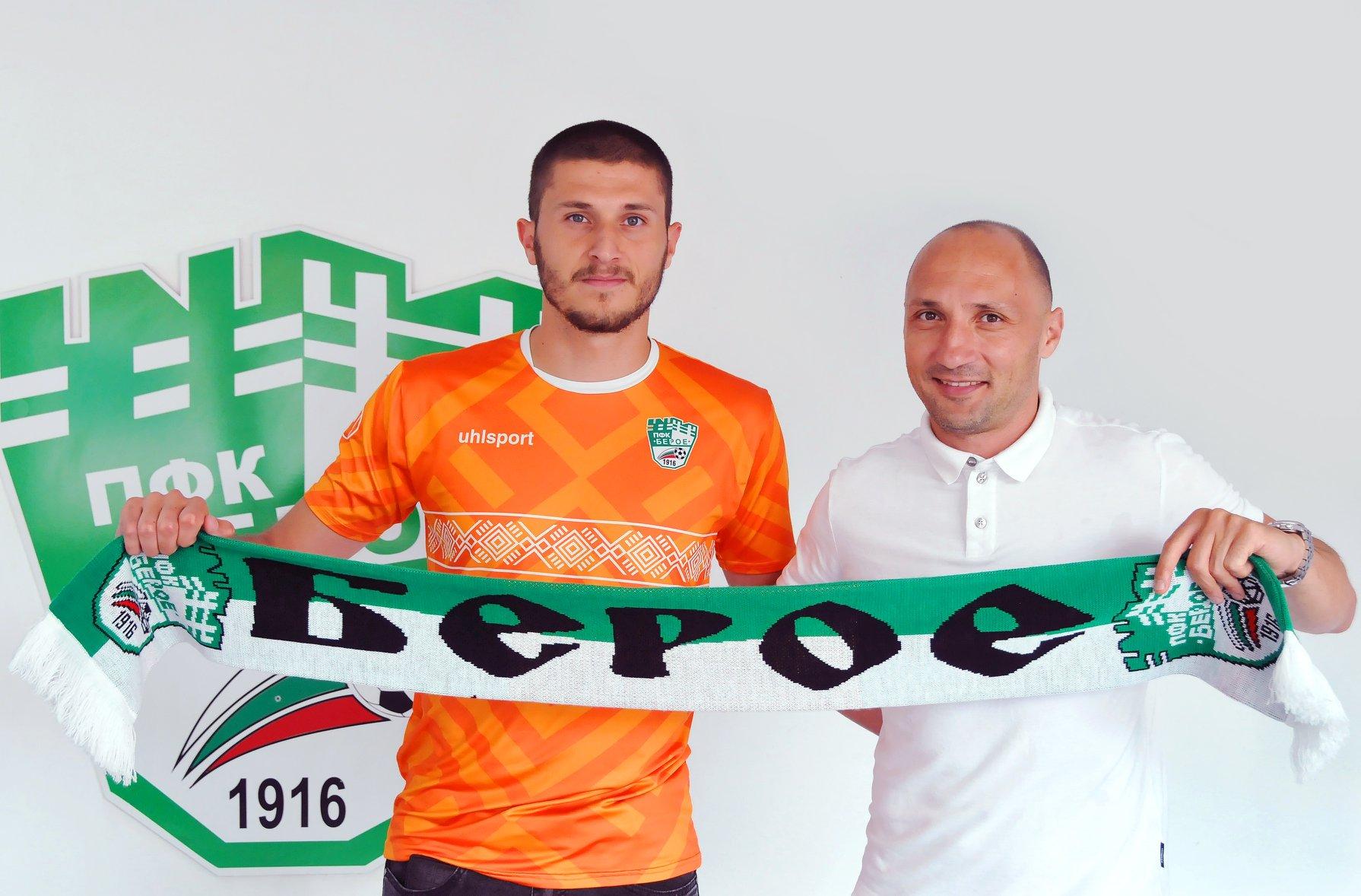Hristiyan Vasilev Signed For Beroe