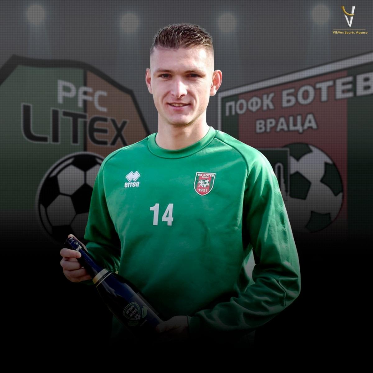 Petko Ganev