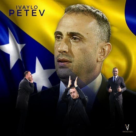 Ивайло Петев ще води Босна и Херцеговина
