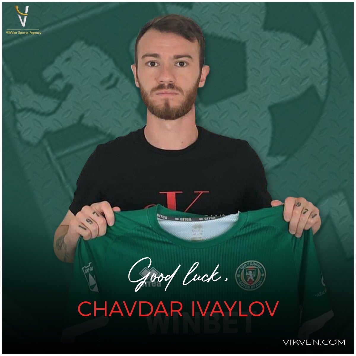 Chavdar Ivaylov Signed New Contract WithBotev Vratza