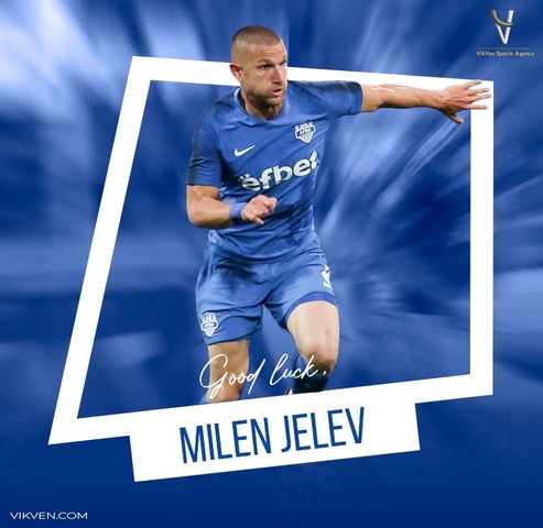 Milen Jelev Extended His Contract With PFC Arda