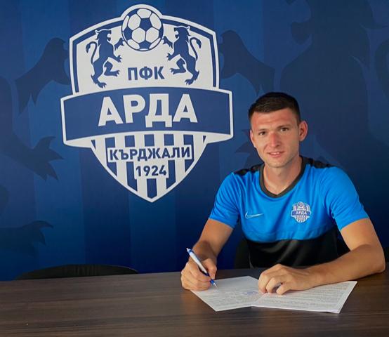 Petko Ganev Signed For PFC Arda